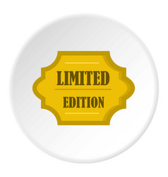 golden limited edition label icon circle vector image vector image
