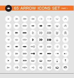 65 arrow sign icon set part 1 vector image