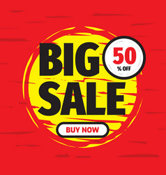big sale buy now - concept circle banner il vector image