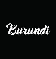 Burundi text design calligraphy vector