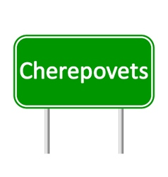 Cherepovets road sign vector