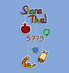 Greeting on rosh hashanah paper style sticker 5779 vector
