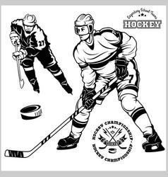 ice hockey players - set vector image