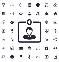 Login user icon vector