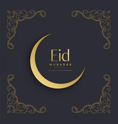 Premium eid mubarak festival greeting vector