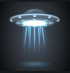 Ufo sci-fi light rays energy alien spaceship vector