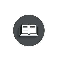Book simple icon education symbol vector