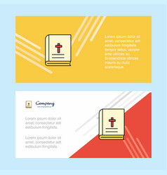 Holy bible abstract corporate business banner vector