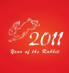 year of the rabbit vector image vector image