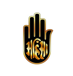 ahimsa hand in gold vector image