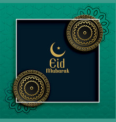 elegant islamic eid mubarak decorative background vector image