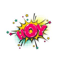 hoy hey pop art comic book text speech bubble vector image