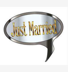 just married icon vector image