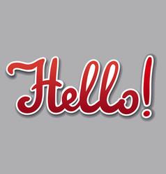 lettering sticker hello vector image