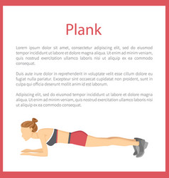 Plank poster with text sample vector