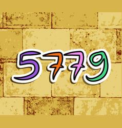 Western wall inscription 5779 rosh hashanah vector