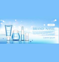 winter cosmetic chapstick lip balm and cream jar vector image