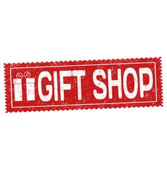 gift shop grunge rubber stamp vector image