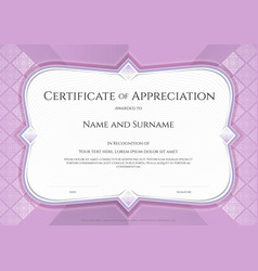 certificate of appreciation template in with vector image vector image