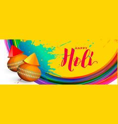 Attractive happy holi colorful festival banner vector