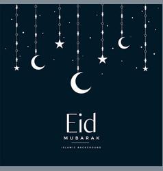 eid mubarak hanging moon and stars greeting vector image