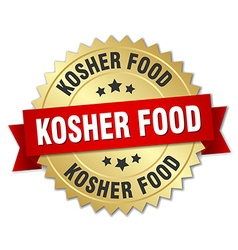 Kosher food 3d gold badge with red ribbon vector