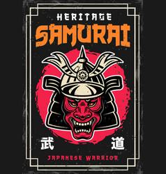 samurai japanese warrior mask in helmet vintage vector image