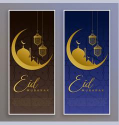 eid mubarak golden mosque and moon banners set vector image