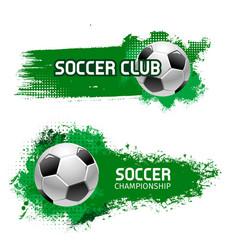 soccer team club football ball icon vector image