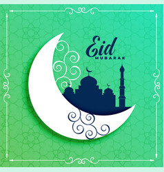 Creative moon and mosque eid mubarak background vector