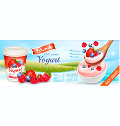 Fruit yogurt with berries advert concept yogurt vector