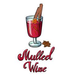 mulled wine handwritten lettering vector image