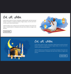 eid al adha religious holiday internet banners vector image