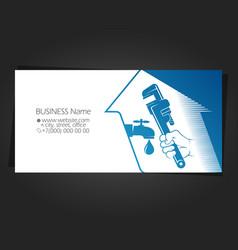 Wrench in hand repair plumbing business card vector