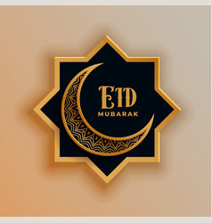 Beautiful 3d eid mubarak greeting design vector