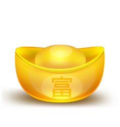 chinese money gold isolated elements for artwork vector image