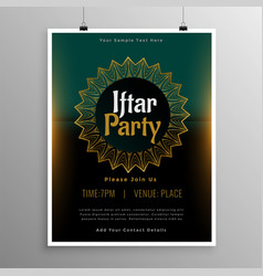 muslim iftar party celebration invitation template vector image