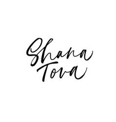 shana tova handwritten modern lettering vector image
