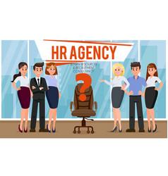 Hr agency concept flat vector