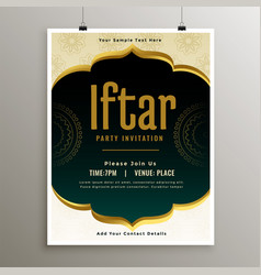 Iftar party invitation template design vector