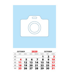 October 2020 calendar planner a3 size with place vector