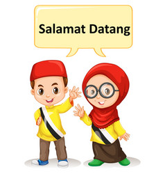 brunei boy and girl saying hello vector image