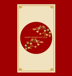 Chinese New Year Money Red Packet Ang Pau Design vector image