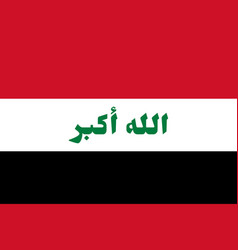 Cloth in colors of iraq vector