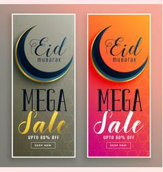 Eid mubarak sale banner set vector