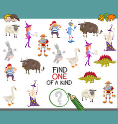 find one of a kind vector image