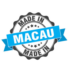 Made in macau round seal vector