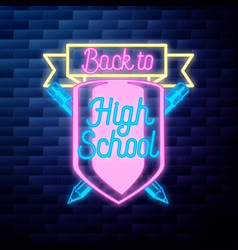 vintage back to school emblem vector image
