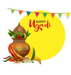 happy ugadi greeting card text indian holiday vector image