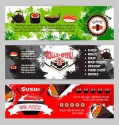 japanese restaurant sushi menu banners set vector image vector image